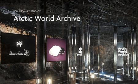 Arctic World Archive (digitaal depot van het Noors Nationaal Museum, Spitsbergen)